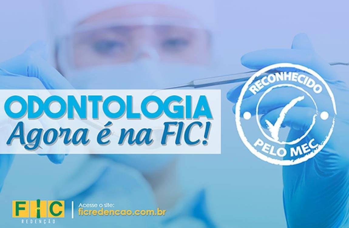 Ministério da Educação autoriza a oferta do Curso de Odontologia na FIC